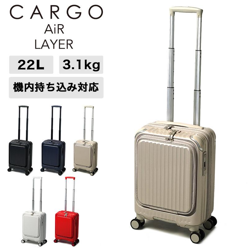 スーツケース 機内持ち込み フロントオープン SSサイズ CARGO 軽量 コインロッカーサイズ ハード キャスターストッパー CAT235LY カーゴ エアレイヤー AiR LAYER キャリーケース ファスナー 22L 1~2泊 TSAロック 4輪 静音 旅行 出張 メンズ レディース