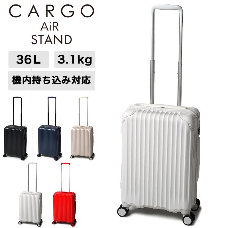 スーツケース 機内持ち込み Sサイズ CARGO STAND 軽量 ファスナー ハード キャスターストッパー CAT558ST カーゴ スタンド キャリーケース ジッパー 36L 1~2泊 TSAロック 4輪 静音 旅行 出張 レディース メンズ 国内旅行 修学旅行