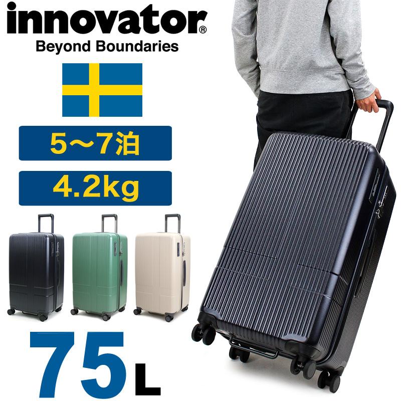 【正規品 2年保証】 スーツケース イノベーター Extreme Journey INV70 innovator TSAロック ダイヤル Mサイズ 5泊~7泊 75L 8輪 大容量 ジッパータイプ メンズ レディース ファスナー 国内旅行 修学旅行 海外旅行 トラベル キャリーケース ハード サイレントキャスター