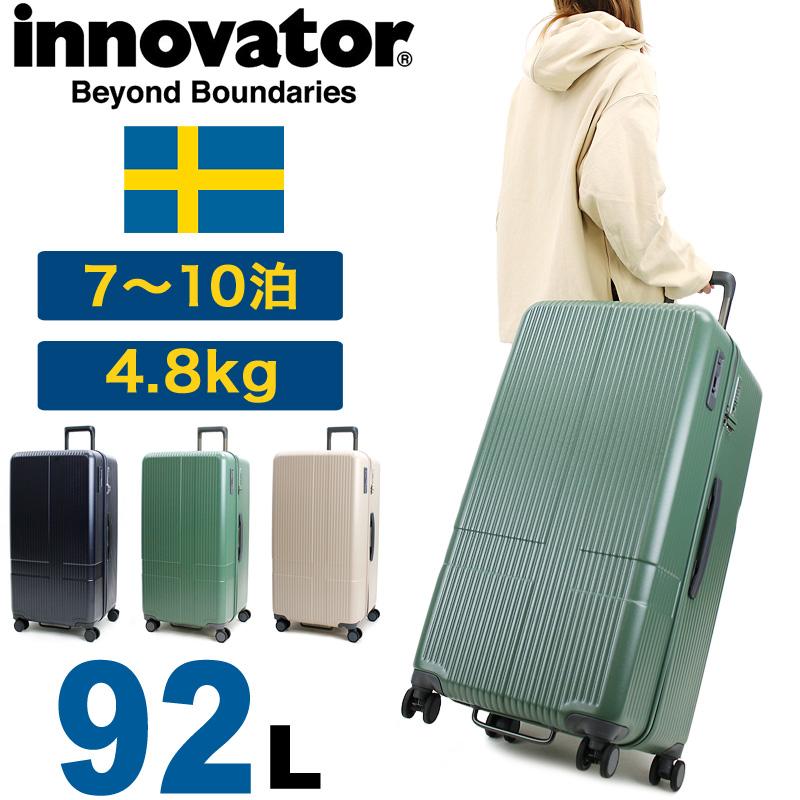 【正規品 2年保証】 スーツケース イノベーター Extreme Journey INV80 innovator TSAロック ダイヤル Lサイズ 7泊~10泊 92L 8輪 大容量 ジッパータイプ レディース メンズ ファスナー 国内旅行 修学旅行 海外旅行 トラベル キャリーケース ハード サイレントキャスター