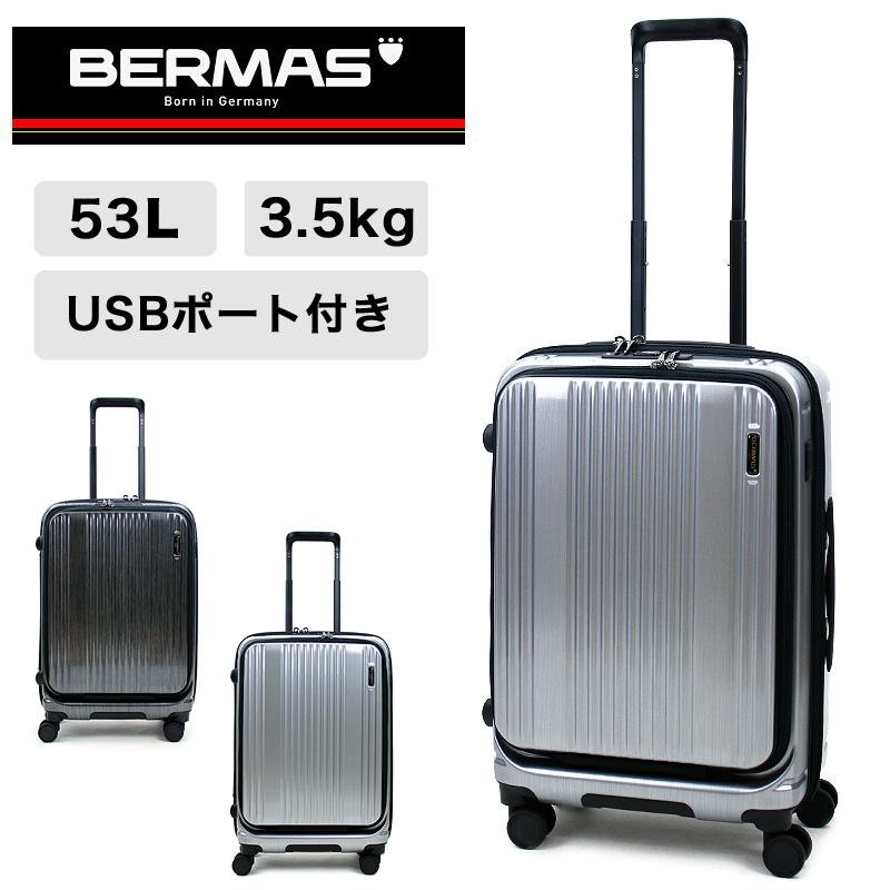 【正規品1年保証】 スーツケース フロントオープン バーマス Mサイズ BERMAS 軽量 ハード キャスターストッパー USBポート 60501 インターシティ INTER CITY 4輪 キャリーケース ビジネス 53L 3~5泊 TSAロック 旅行 出張 静音 メンズ レディース 8輪