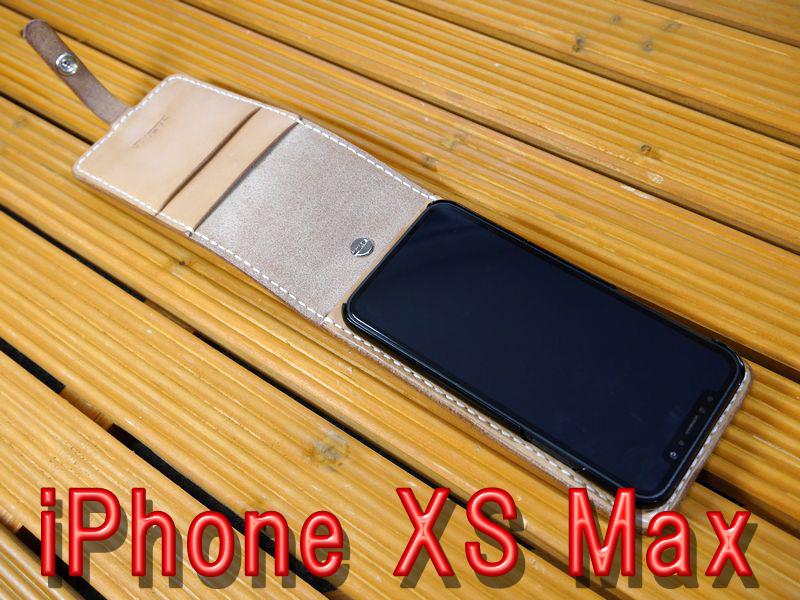 「iPhone XS Max」アイフォンXS Max 10XS マックス 専用 縦開き型 馬具職人 ハンドメイド 完全一点もの 総手縫い 栃木レザー社 ナチュラル ヌメ本革 ベンズサドルレザー製 メンズ 耐衝撃 馬具職人工房 重厚 最高級 カード入れ スマホケース