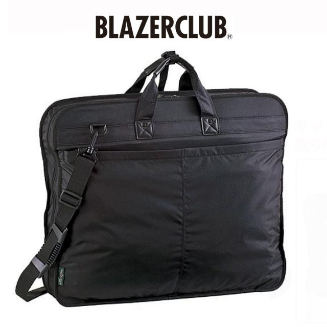 ガーメントバッグ メンズ/BLAZER CLUB(ブレザークラブ)2WAY ガーメントバック[13058]ガーメントケース スーツ入れ 衣装ケース ガーメント バッグ・小物・ブランド雑貨 メンズバッグ ガーメントバッグ・ケース 男女兼用 男性 女性