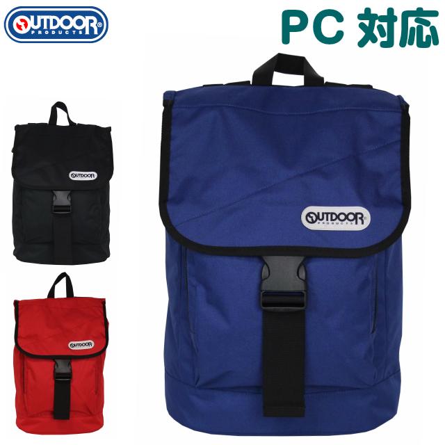 d01868fb2bad39 [lodc101]【アウトドア】OUTDOOR PRODUCTS アウトドアプロダクツ PC対応 リュック【送料無料