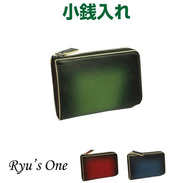 【送料無料】【ラッピング無料】Ryu's One(リューズワン)GGシリーズ 小銭入れ コインケース パスケース付き【15-4002】財布 メンズ財布 コイン入れ 小物 メンズ ブランド 紳士用 男性用 牛革 革 人気 ネイビー レッド グリーンプレゼント ギフト クリスマス 父の日