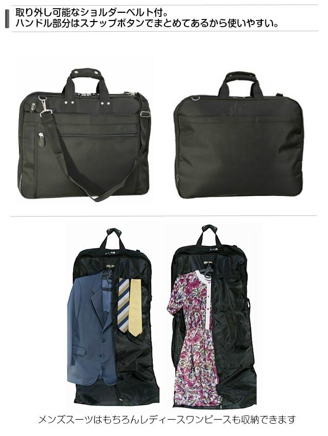 把衣服包/ABYSS OF TIME衣服背[3y71]人出差女士衣服情况衣架情况衣架包西服放进去衣服男性女性包、小东西、名牌杂货人包衣服包·情况