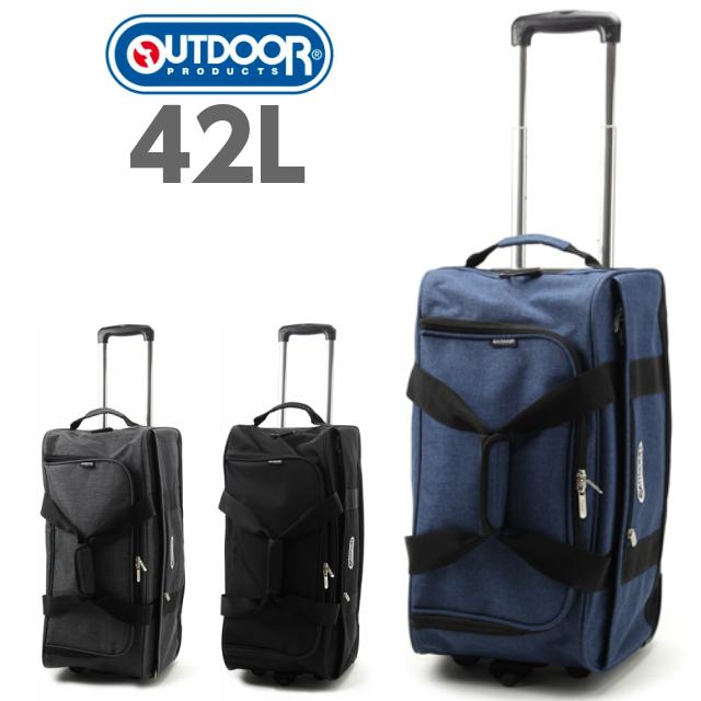 8c419c177d14 3WAYボストンキャリーバッグ 42L。 3way(ボストンバッグ?キャリーバッグ?ショルダー)で使える多機能バッグ。 キャスターは2輪走行。  修学旅行?合宿などにおすすめ