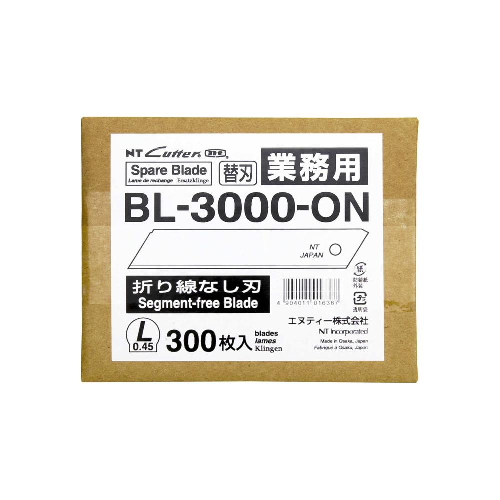 NTカッター 替刃 BL-3000-ON 300枚入り