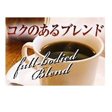 業務用 コクのあるブレンドコーヒー 10kg【HLS_DU】10P03Dec16
