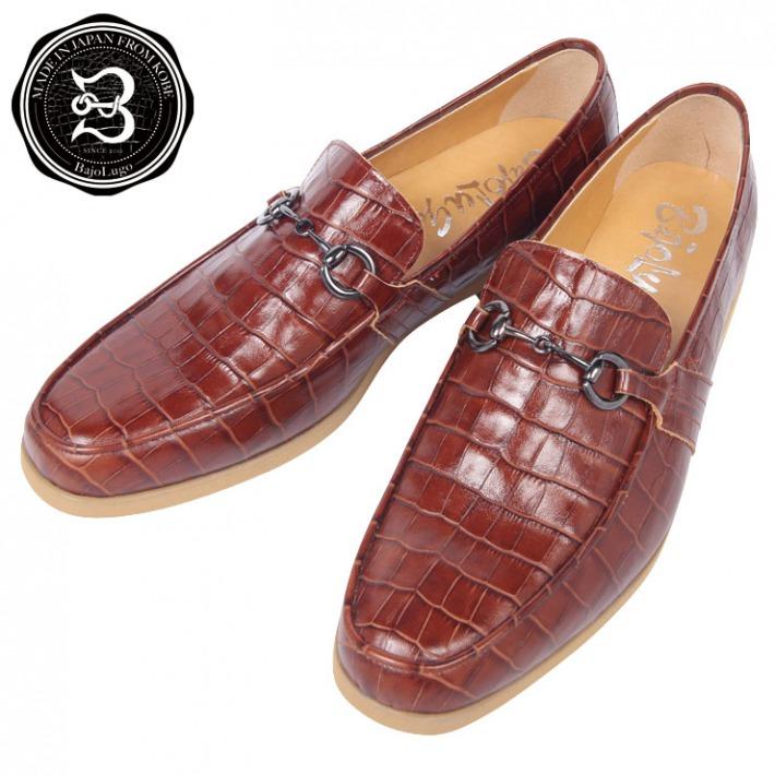 レザービットローファー ブランド買うならブランドオフ クロコダイル型押しブラウン ブラックビット クレープソール 国産 牛革 a42s BajoLugo 紳士靴 至高 バジョルゴ 革靴