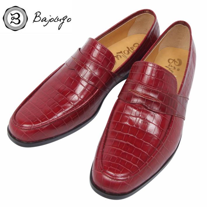 レザーペニーローファー クロコダイル型押しワインブラウン 国産 革靴 紳士靴 牛革 BajoLugo バジョルゴ a03s