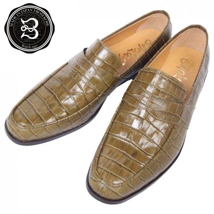 レザーペニーローファー クロコダイル型押しカーキ 国産 革靴 紳士靴 牛革 BajoLugo バジョルゴ a43s