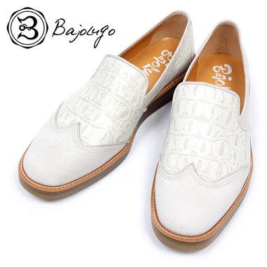 【HEROES6月号掲載アイテム】レザーローファー クロコダイル型押しホワイト×アイボリーヌバック クレープソール 国産 革靴 紳士靴 牛革 BajoLugo バジョルゴ a64s