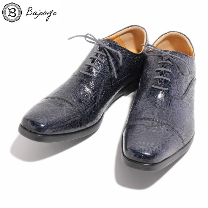 ストレートチップレザーシューズ ペイズリー型押しネイビー 国産 革靴 紳士靴 牛革 BajoLugo バジョルゴ No-1-4-1705-05