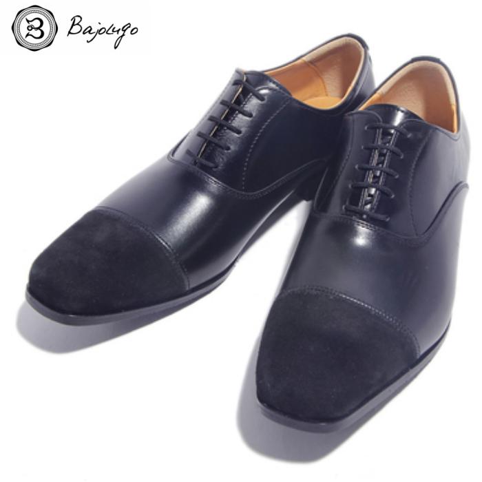 ストレートチップ スムース×ベロア ブラック 国産天然皮革 本革 革靴 メンズシューズ BajoLugo バジョルゴ(09-BajoLugo-H1512)