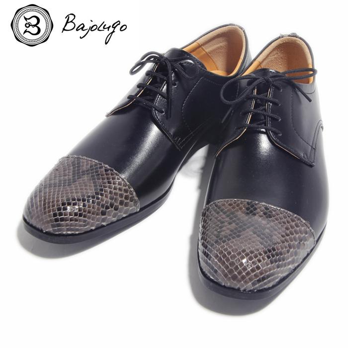 ストレートチップ 本パイソン グレー 国産天然皮革 本革 蛇革 革靴 メンズシューズ BajoLugo バジョルゴ(14-BajoLugo-H1601)