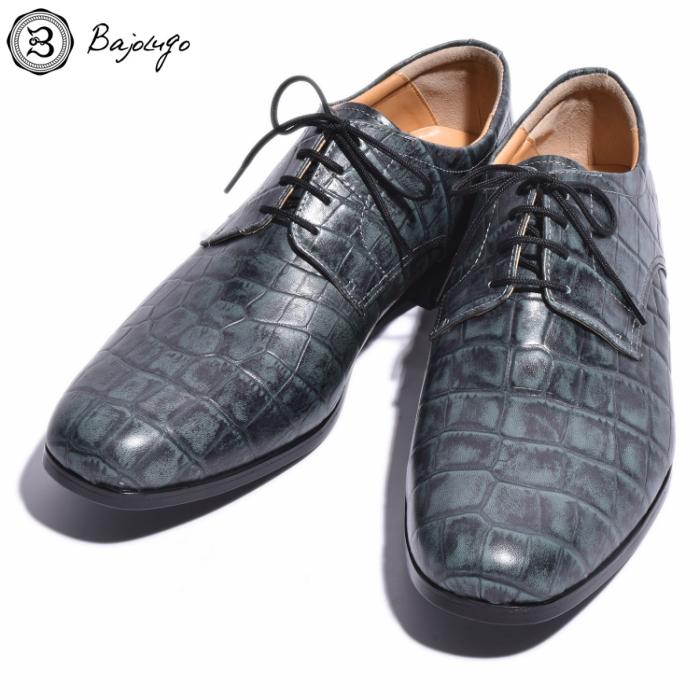 プレーントゥ クロコダイル ストーングレー 国産天然皮革 本革 革靴 メンズシューズ BajoLugo バジョルゴ(No-2-5-1711-11)