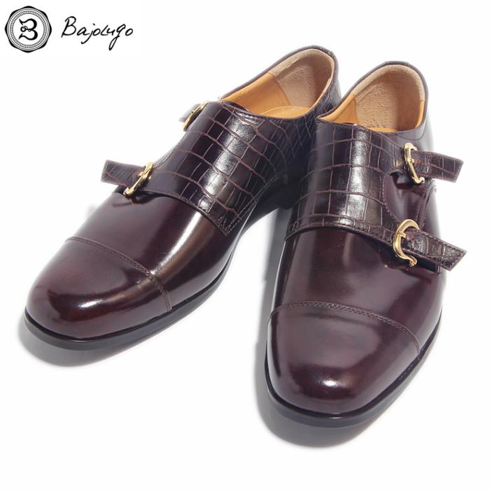 ダブルモンクストラップ レザーシューズ ムラ染めレザーダークブラウン×クロコダイル型押しダークブラウン 国産 革靴 紳士靴 牛革 BajoLugo バジョルゴ 07-BajoLugo-H1603