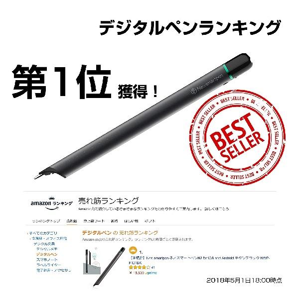 【楽天市場】Neo Smartpen ネオスマートペンN2【Nポケットノート付き】for IOS And