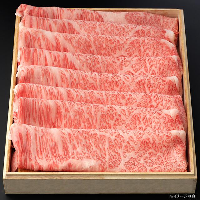 【 ギフト 】 飛騨牛(竹)450g [すき焼き用]< 贈答用 / 飛騨牛 / A5等級 / A5ランク / すき焼き / 黒毛和牛 >