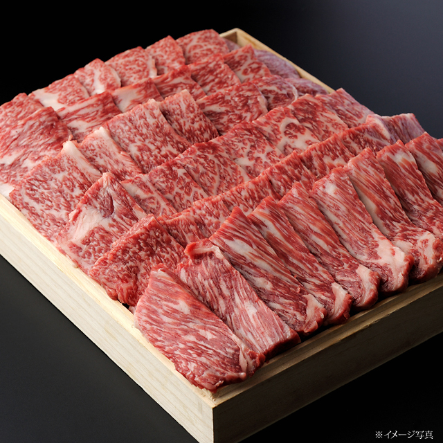 大切な方への贈り物に ギフト 飛騨牛 梅 450g 黒毛和牛 焼肉用 当店限定販売 感謝価格 焼肉 贈答用