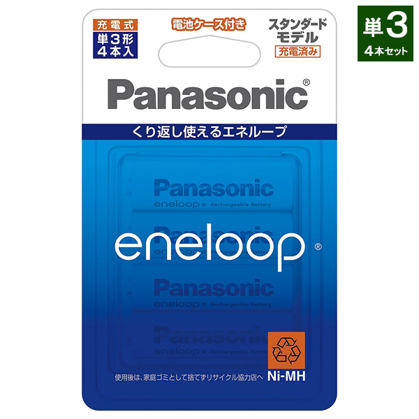新品 送料無料 4本セット 4本パック パナソニック エネループ 4C #Panasonic_eneloop-std_4pcs スタンダードモデル 高品質新品 BK-3MCC 絶品 単3形