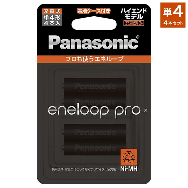 新品 送料無料 4本セット 4本パック 18%OFF パナソニック 完全送料無料 エネループ #Panasonic_eneloop-pro_4pcs プロ BK-4HCD 単4形 ハイエンドモデル 4C