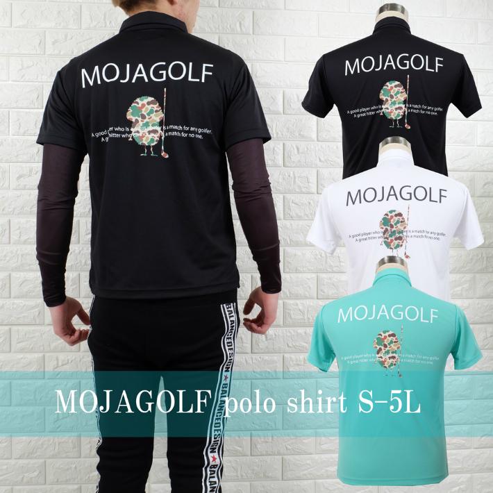高品質とこだわりのデザインをGOLFポロシャツとして発売 2021 MOJA ゴルフポロシャツ S~5Lドクロポロシャツ 夏新作 メーカー直送 メンズ 激安超特価 限定 大きいサイズ ゴルフウェア golf お洒落