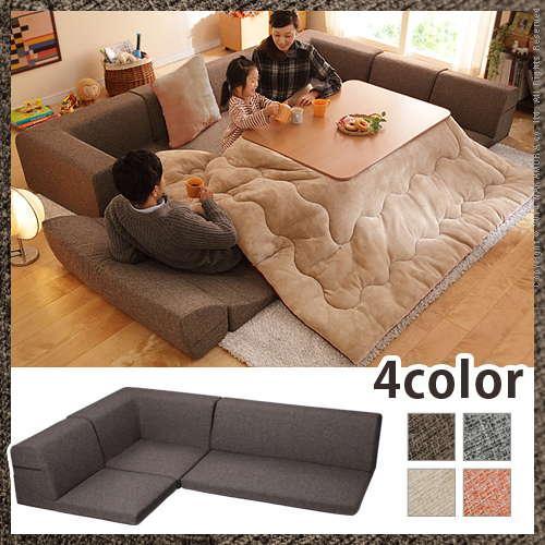 Floor Corner Sofa Couch, Verna Conarroe Sofa