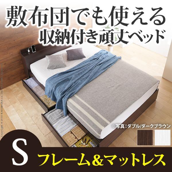 【送料無料】ベッド 収納 シングル セット 収納付き頑丈ベッド 〔カルバン ストレージ〕 シングル ポケットコイルスプリングマットレスセット マットレス付き 木製 引出し