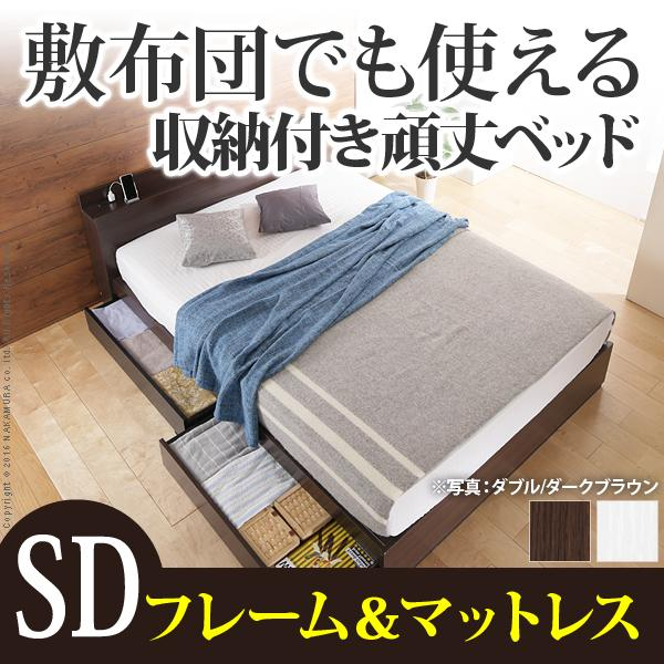 【送料無料】ベッド 収納 セミダブル 収納付き頑丈ベッド 〔カルバン ストレージ〕 セミダブル ポケットコイルスプリングマットレスセット 木製 引出し マットレス付き