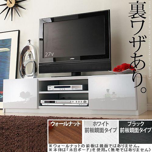 【送料無料】テレビ台 テレビボード ローボード 背面収納TVボード 〔ロビン〕 幅120cm AVボード 鏡面キャスター付きテレビラックリビング収納