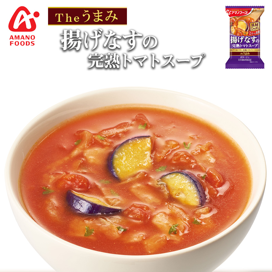 https://shop.r10s.jp/bali-indah/cabinet/202004/t11f20980-700ar.jpg