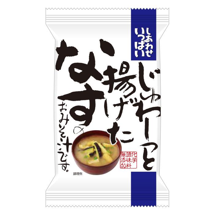 코스모스 식품 냉동 건조 된 장 じゅわ ~와 튀긴 가지기 泊 (무 첨가) 10 자루 세트