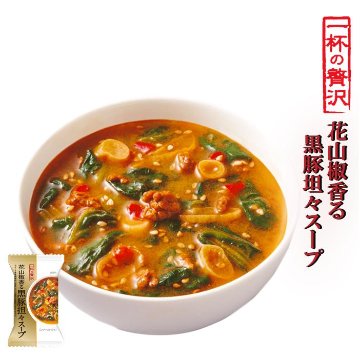 https://shop.r10s.jp/bali-indah/cabinet/guideline/t13f38926-700ar.jpg