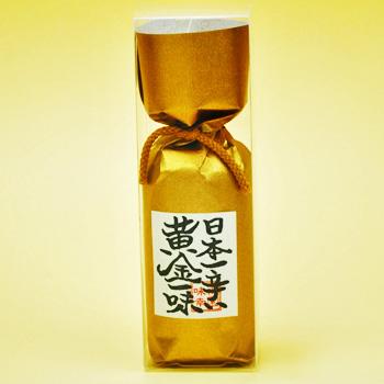 調味料・料理の素・油>香辛料>京都祇園香辛料味幸