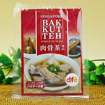 バクテー(肉骨茶)の素 DFE(約4皿分)