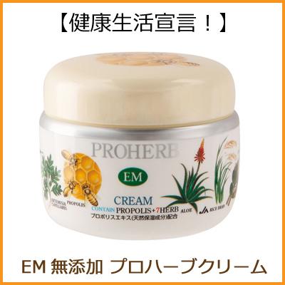 EM pro herb cream (140 g)