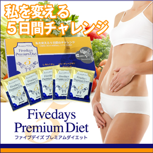 Only 5 days! For the model development diet! 5 Days premium diet!