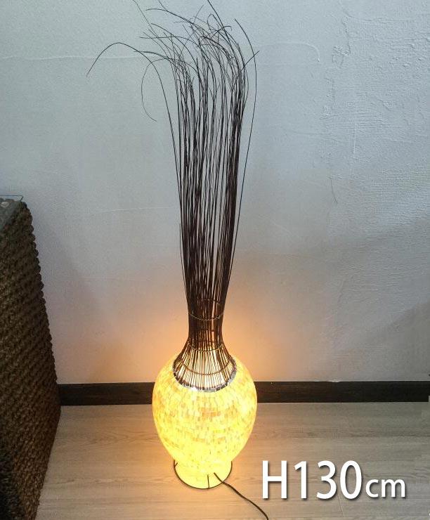 間接照明 スタンドライト フロアライト シェルとパームリブのエッグランプ H130cm 【アジアン照明 アジアンライト アジアンフロアランプ ランプ おしゃれ バリ インテリア】