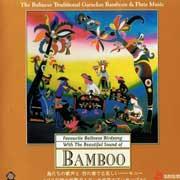 バリ島直輸入 超人気 大人気 バリ島を訪れ耳にした音楽を日本でもう一度 クリックポストOK バリ島 CD バンブーBAMBOO アジアン雑貨バリパラダイス 品数NO.1 激安 バリ