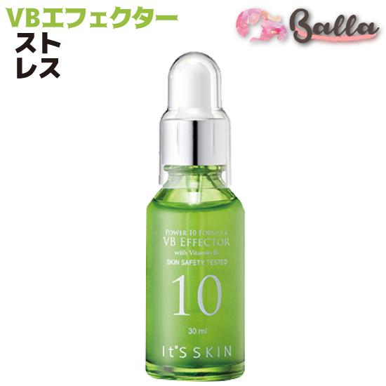 限定モデル イッツスキン パワー10 フォーミュラー アンプル its'skin 基礎化粧品 韓国コスメ 美容液 海外直送 エッセンス VB 保湿 B6 30ml ランキングTOP5 ビタミン