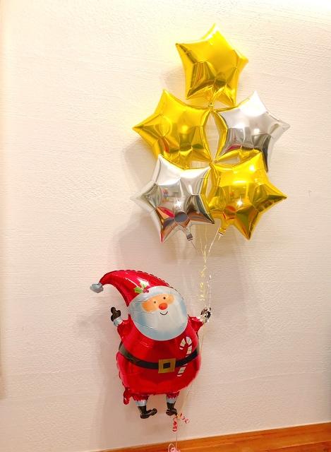 ★300円クーポン対象★サンタクロース&スターバルーン バルーン クリスマス★本州送料無料★ バルーンギフト バルーン電報 装飾 飾り クリスマスプレゼント