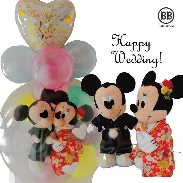 和装パステルバージョン★バルーン電報(電報)結婚式 ディズニー♪ミッキー&ミニーのウェディング♪ ぬいぐるみ電報 ウェルカムドール