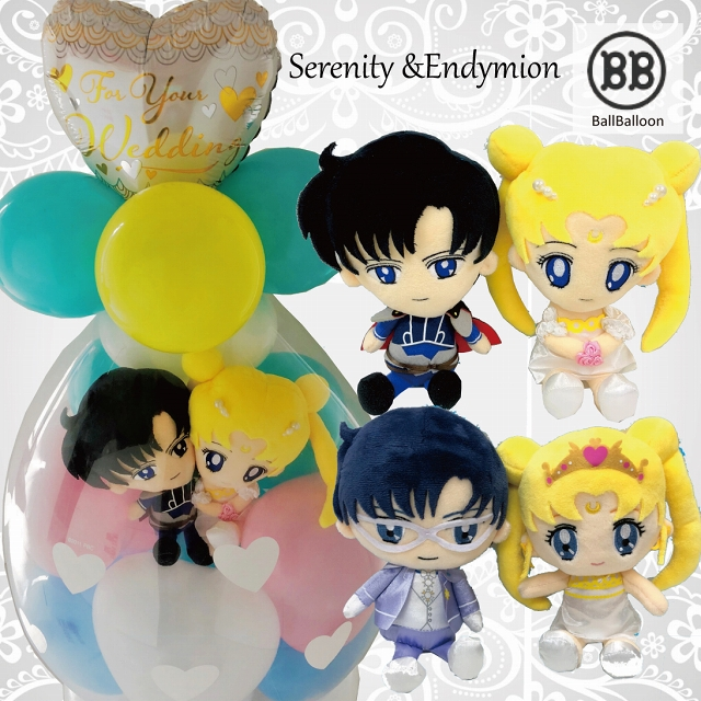 プリンセス・セレニティ&エンディミオン バルーンラッピング♪ 美少女戦士 セーラームーン タキシード仮面 バルーン電報 結婚式 誕生日 入籍祝い