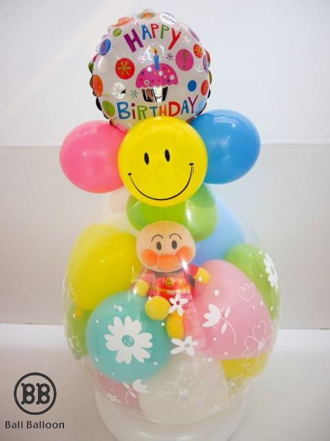 ★スーパーセール15%OFF★バルーン 誕生日 アンパンマン バルーンラッピング(プリちぃビーンズ) アンパンマン・バイキンマン・ドキンちゃん・メロンパンナ・しょくぱんまん・あかちゃんマン・コキンちゃん 結婚祝い 出産祝いにも♪
