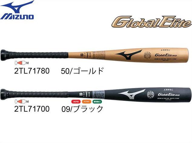Promark/プロマーク EIBC-785 エナジーインパクト 軟式少年用 (レッド) 【78cm】