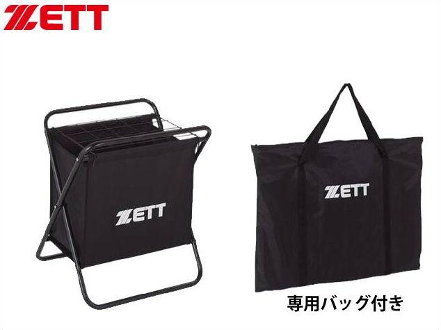【ゼット】 携帯用バットスタンド BM602