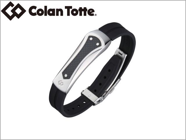 【コラントッテ】 Colantotte Colantotte マグチタン NEO アクセサリー カーボン アクセサリー【コラントッテ】 ACMN01F, 浜松市:327cdbff --- officewill.xsrv.jp