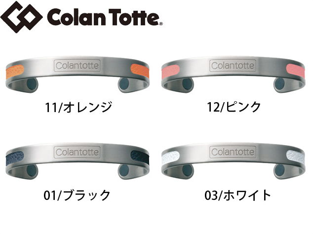 【コラントッテ】 Colantotte マグチタン パレット アクセサリー ACMP